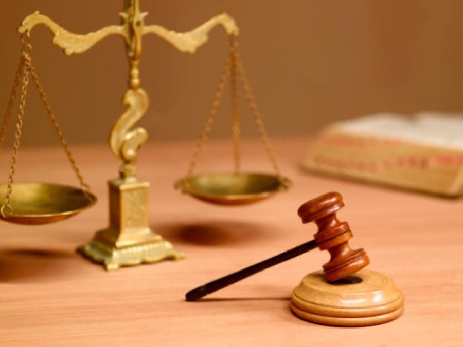 Quyết định điều tra bổ sung của Tòa án