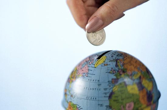 Thủ tục điều chỉnh Giấy chứng nhận đăng ký đầu tư đối với dự án đầu tư thuộc diện điều chỉnh quyết định chủ trương đầu tư của Thủ tướng Chính phủ