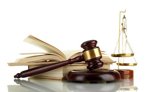 Nghị định 118/2015 quy định chi tiết và hướng dẫn thi hành một số điều của Luật đầu tư