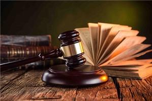 Tải quyết định hủy bản án sơ thẩm và đình chỉ giải quyết vụ án hành chính