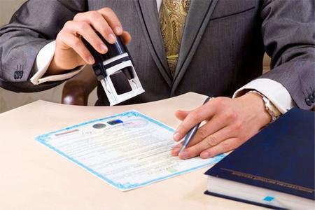 Thẩm quyền chứng thực văn bản giấy tờ theo quy định pháp luật