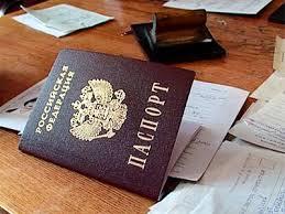 Tải mẫu đơn xin thôi quốc tịch Việt Nam trong trường hợp giám hộ