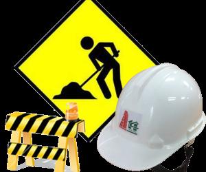Nghị định số 45/2013/NĐ-CP quy định chi tiết một số điều của bộ luật lao động về thời giờ làm việc, thời giờ nghỉ ngơi và an toàn lao động, vệ sinh lao động