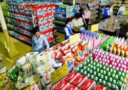 Thủ tục Cấp giấy phép lập cơ sở bán lẻ của cơ sở bán lẻ ngoài cơ sở bán lẻ thứ nhất của doanh nghiệp có vốn đầu tư nước ngoài tại Việt Nam