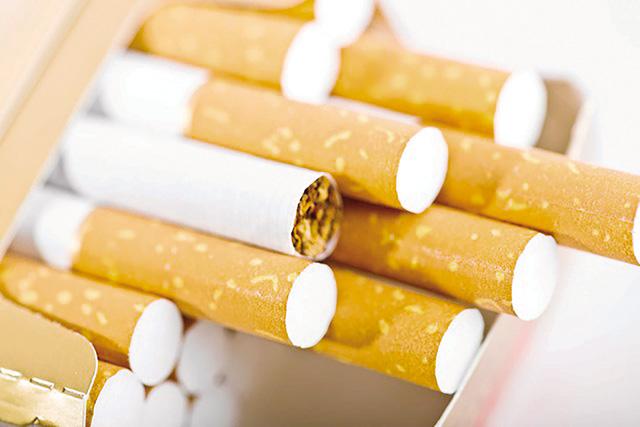 đơn đề nghị cấp giấy phép sản xuất sản phẩm thuốc lá