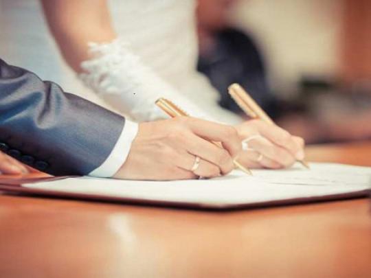 Xác nhận tình trạng hôn nhân trong thời gian ở nước ngoài