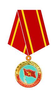 Huy chương quân kỳ quyết thắng cho người nghỉ hưu