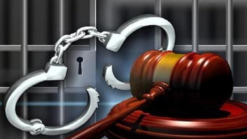 Tội không tố giác tội phạm
