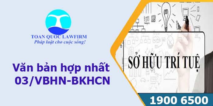 Văn bản hợp nhất 03/VBHN-BKHCN về bảo vệ quyền sở hữu trí tuệ