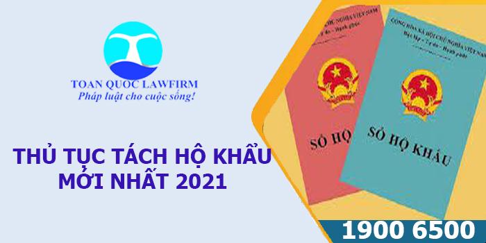 Thủ tục tách hộ khẩu theo Luật cư trú 2020