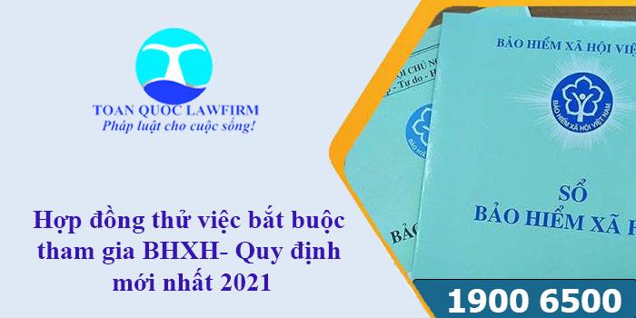 Hợp đồng thử việc có bắt buộc tham gia BHXH không?