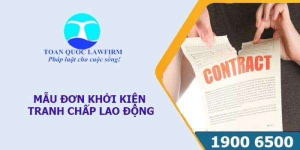 Hình ảnh mẫu đơn khởi kiện tranh chấp lao động