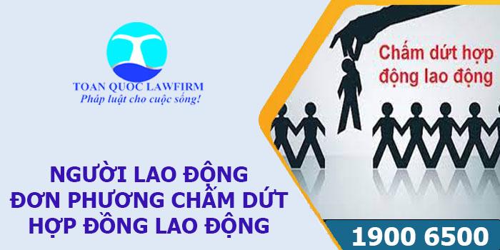 Quyền đơn phương chấm dứt hợp đồng lao động theo quy định của pháp luật